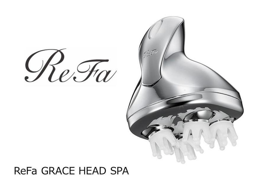 ReFa GRACE HEAD SPA(リファグレイスヘッドスパ)