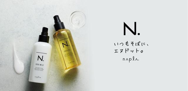 ndot_oil_main.jpg
