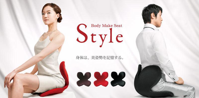 MTG style スタイル